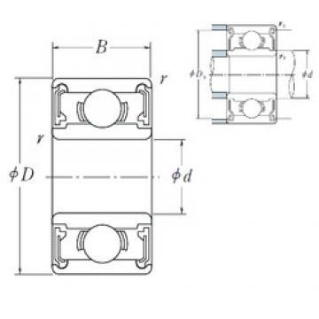 5 mm x 13 mm x 4 mm  NSK 695 VV deep groove ball bearings